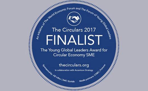 Circulars 2017 finalist
